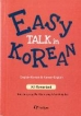 Jung-sup Kim boeken