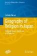 Keisuke Matsui boeken