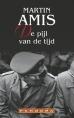 Martin Amis boeken