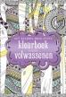Nicole Neven boeken