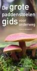 Ewald Gerhardt boeken