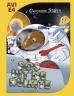 SOS uit de ruimte - AVI E4