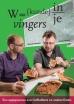 Joost Hulshof, Ronald Meester boeken
