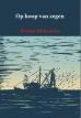 Herman Heijermans boeken