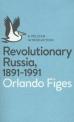 Orlando Figes boeken