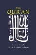 Muhammad Abdel Haleem boeken