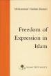 Mohammad Hashim Kamali boeken