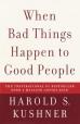 Harold S. Kushner boeken