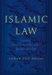 Ahmad Atif Ahmad boeken