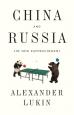 Alexander Lukin boeken
