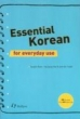 Sungmi Kwon boeken