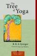 B. K. S. Iyengar boeken