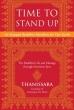 Thanissara boeken