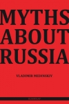 Myths about Russia