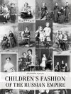 Childrens fashion of the Russian empire