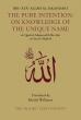 Ibn Ata Allah Al-Iskandari boeken