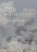 Armin Krishnan boeken