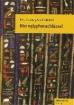 Petra Vomberg boeken