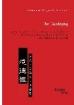 Muhammad Wolfgang G. A. Schmidt boeken