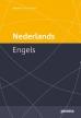Prue Gargano, Fokko Veldman boeken