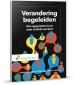 C. Nieuwboer, M. Reijners boeken