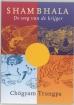 Chögyam Trungpa boeken