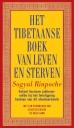 Sogyal Rinpoche boeken