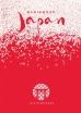 Aya Nishimura boeken