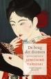 Junichiro Tanizaki boeken