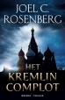 Joel C. Rosenberg boeken