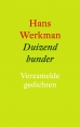 Hans Werkman boeken