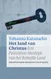 Yohanna Katanacho boeken