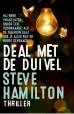 Steve Hamilton boeken