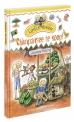 Gonneke Huizing boeken