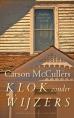 Carson McCullers boeken