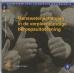 H.M. de Vocht, J.H.J. de Jong boeken