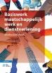 Maritza Gerritsen boeken