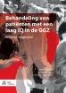 Jannelien Wieland, Erica Aldenkamp, Annemarie van den Brink boeken