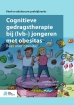 Leonie van Ginkel, Sjoukje Adema boeken