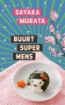 Sayaka Murata boeken