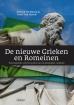 Patrick De Rynck, Toon Van Houdt boeken