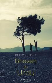 Brieven in Urdu