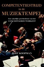 Competentiestrijd in de Muziektempel