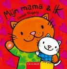 Mijn mama en ik