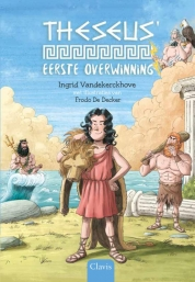 Theseus' eerste overwinning
