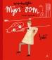 Yvonne Jagtenberg boeken