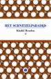 Khalid Boudou boeken