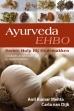 Anil Kumar Mehta, Carla van Dijk boeken