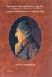 S. Bloemgarten boeken