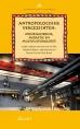 Y. van der Pijl, D. Raven, Loes Brouwer boeken